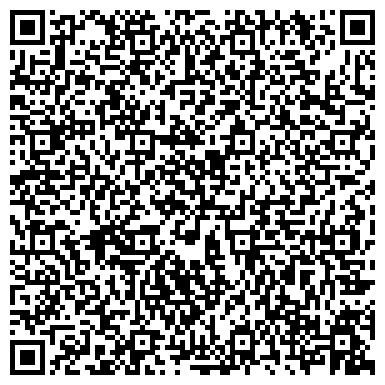 QR-код с контактной информацией организации РПК Дарунок, ООО