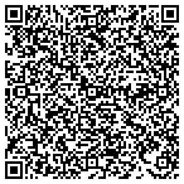 QR-код с контактной информацией организации Винисин-Харьков, ООО