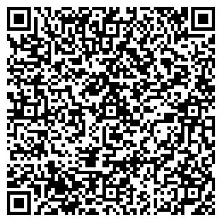 QR-код с контактной информацией организации Гравер, ЧП