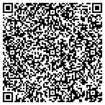 QR-код с контактной информацией организации Ваш стильный логотип, ЧП