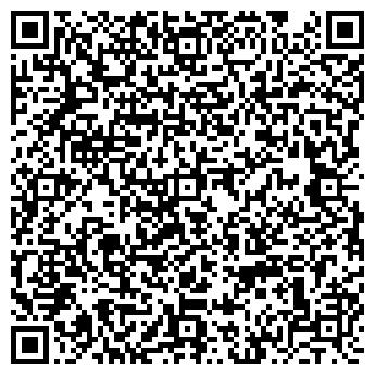 QR-код с контактной информацией организации You&Style, ЧП