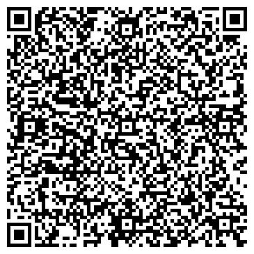 QR-код с контактной информацией организации SignService, ООО