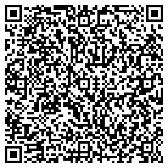 QR-код с контактной информацией организации УкрАвиаЗаказ, ООО