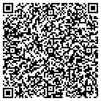 QR-код с контактной информацией организации Клише, ООО