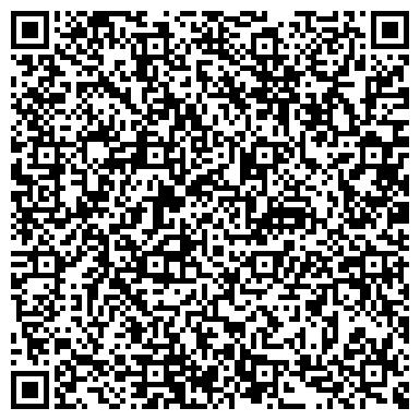 QR-код с контактной информацией организации Студия Офорт, ООО