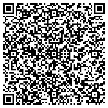 QR-код с контактной информацией организации Бамбула, ООО (Вambula)