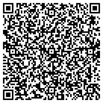QR-код с контактной информацией организации РиалУкрКонсалтинг, ООО