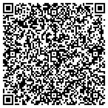 QR-код с контактной информацией организации Табашников, ФОП