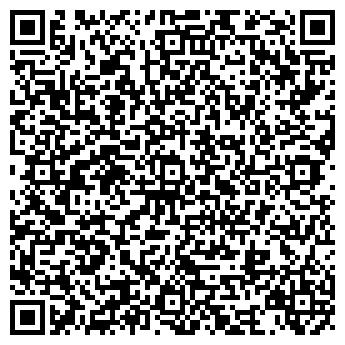 QR-код с контактной информацией организации А.С. Г.Р.У.П.П., ООО