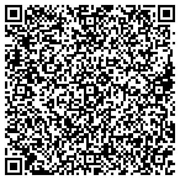 QR-код с контактной информацией организации Альт Лазер, ООО