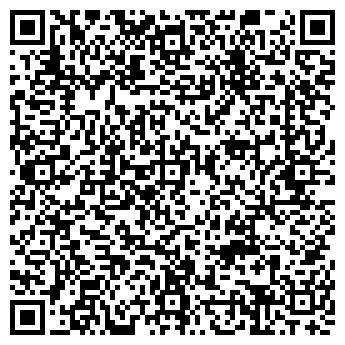 QR-код с контактной информацией организации Арт Медия, ЧП