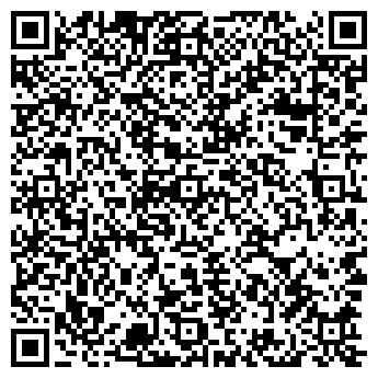 QR-код с контактной информацией организации Сталь, ООО