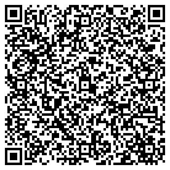 QR-код с контактной информацией организации ПСФ, ООО