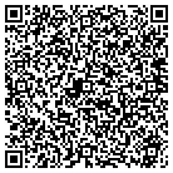 QR-код с контактной информацией организации Нью-Трейдинг, ООО