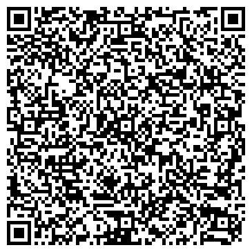 QR-код с контактной информацией организации ПСКП Рассвет, ЧП