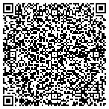 QR-код с контактной информацией организации Декостайл, ООО