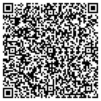 QR-код с контактной информацией организации Гравиарт, ООО