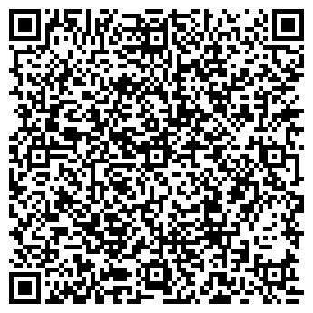 QR-код с контактной информацией организации Три С, ООО