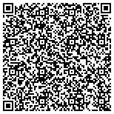 QR-код с контактной информацией организации Мастерская по обработке камня, ЧП