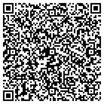 QR-код с контактной информацией организации Каре-Стайл Рекламно-производственная компания, ООО