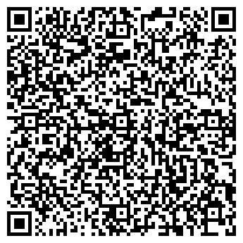 QR-код с контактной информацией организации Фрезер, ЧП