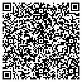 QR-код с контактной информацией организации Резка, ООО