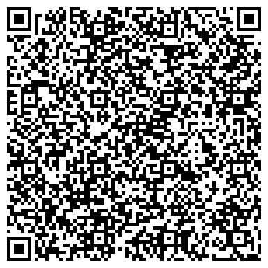 QR-код с контактной информацией организации Литографа Украина, ООО