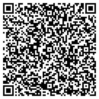 QR-код с контактной информацией организации Милари, ООО