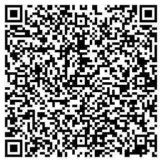 QR-код с контактной информацией организации FOTO3D, ЧП