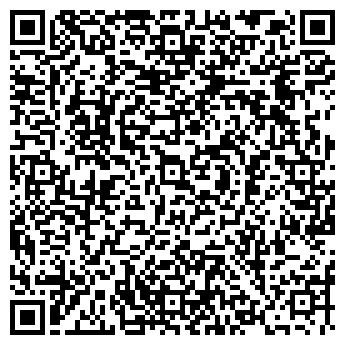 QR-код с контактной информацией организации Артма (Artma), ЧП