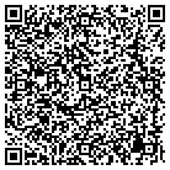 QR-код с контактной информацией организации Табыс Дизайн, ИП