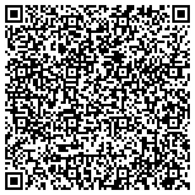 QR-код с контактной информацией организации Голд График (Gold Graphic), ТОО