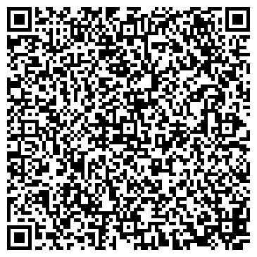 QR-код с контактной информацией организации Next Print (Некст Принт), ТОО