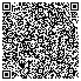 QR-код с контактной информацией организации Буланбаева, ИП