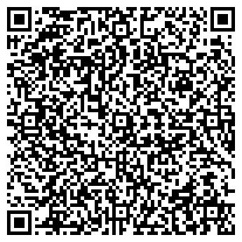 QR-код с контактной информацией организации ПрофиМакс, ТОО