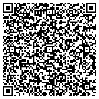 QR-код с контактной информацией организации Евро реклама, ТОО