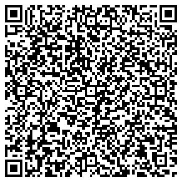 QR-код с контактной информацией организации Advision (Эдвижн), ТОО