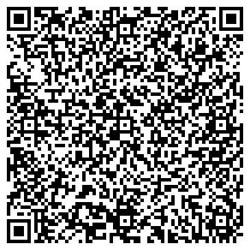QR-код с контактной информацией организации Мебеком, ТОО