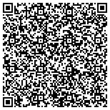 QR-код с контактной информацией организации Diamond Split(Даймонд Сплит),ТОО