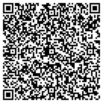 QR-код с контактной информацией организации Цифра 7, ТОО