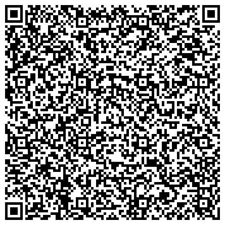 QR-код с контактной информацией организации Ғасыр, торгово-производственная компания, ИП