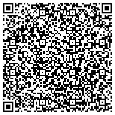 QR-код с контактной информацией организации ТЕМП НАУЧНО-ПРОИЗВОДСТВЕННОЕ ОБЪЕДИНЕНИЕ, ТОО