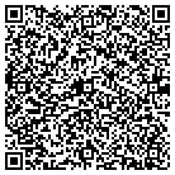 QR-код с контактной информацией организации Азия Фарадей, ТОО