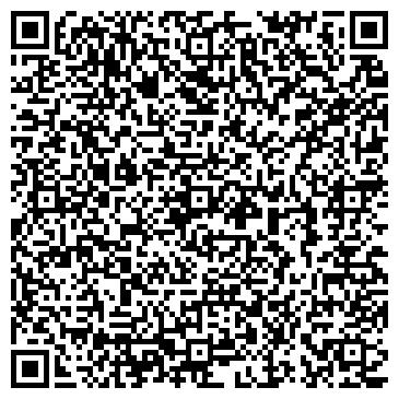 QR-код с контактной информацией организации Free Flight (Фри Флайт,полиграфия), ТОО