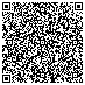 QR-код с контактной информацией организации Укрстройактив, ООО