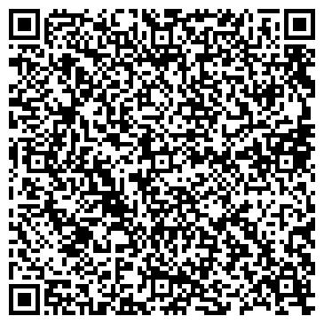 QR-код с контактной информацией организации Азия Цемент, ТОО