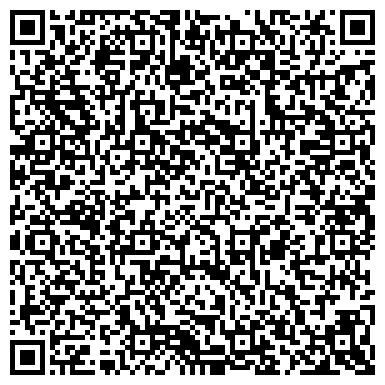 QR-код с контактной информацией организации АСБОЦЕМКОНСТРУКЦИЯ, АО