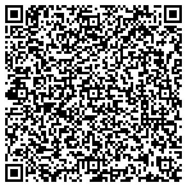 QR-код с контактной информацией организации Пригодичи, Компания