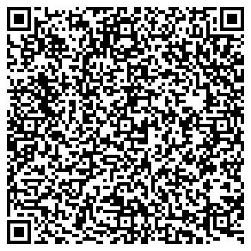 QR-код с контактной информацией организации Стельмах В. В. (Front), ИП