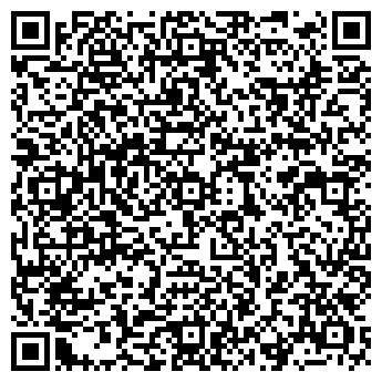 QR-код с контактной информацией организации Белинтурист, РУП